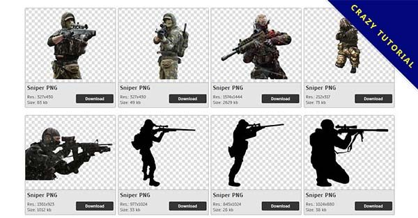 【狙擊手PNG】精選72款狙擊手PNG點陣圖免費下載,免費的狙擊手去背點陣圖