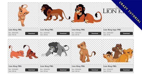 【獅子王PNG】精選99款獅子王PNG點陣圖素材下載,免費的獅子王去背點陣圖