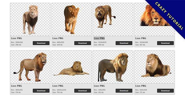 【獅子PNG】精選58款獅子PNG圖片素材包下載,完全免去背的獅子點陣圖