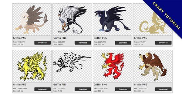 【獅鷲PNG】精選84款獅鷲PNG點陣圖素材免費下載,免費的獅鷲去背圖案