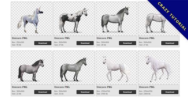 【獨角獸PNG】精選79款獨角獸PNG圖檔素材包下載,免費的獨角獸去背圖案