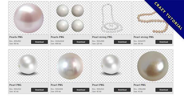 【珍珠PNG】精選78款珍珠PNG圖檔素材包下載,免費的珍珠去背圖片