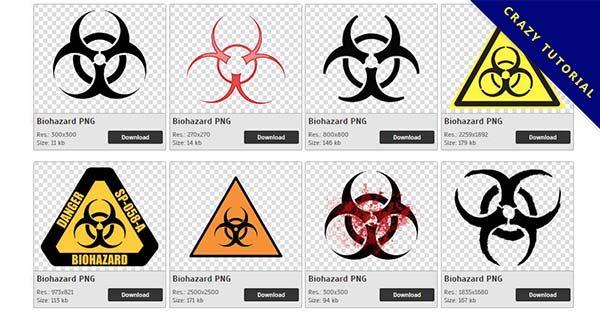 【生化標誌PNG】精選85款生化標誌PNG點陣圖素材下載,免費的生化標誌去背圖檔