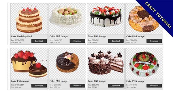 【生日蛋糕PNG】精選63款生日蛋糕PNG圖片素材免費下載,免費的生日蛋糕去背圖片