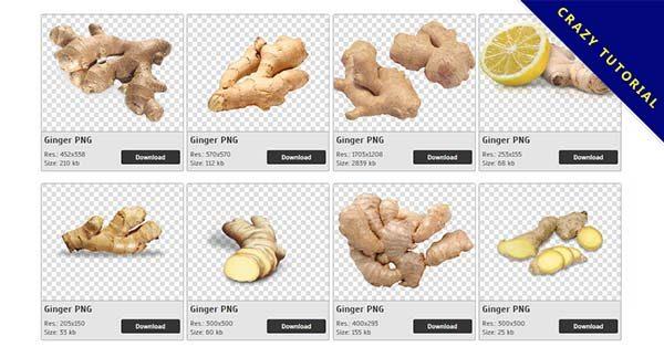 【生薑PNG】精選36款生薑PNG圖案素材下載,免費的生薑去背圖案