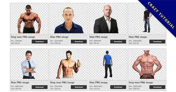 【男生PNG】精選36款男生PNG圖檔免費下載,免費的男生去背點陣圖