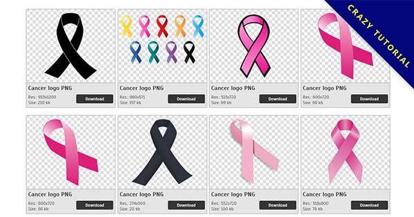 【癌症標誌PNG】精選47款癌症標誌PNG圖案下載,免費的癌症標誌去背點陣圖