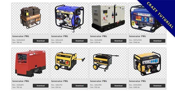 【發電機PNG】精選64款發電機PNG圖片素材下載,免費的發電機去背圖案
