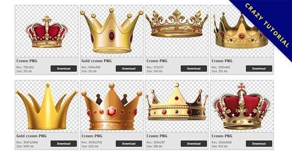 【皇冠PNG】精選53款皇冠PNG圖案素材包下載,免費的皇冠去背圖案