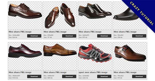 【皮鞋PNG】精選23款皮鞋PNG點陣圖免費下載,免費的皮鞋去背圖檔
