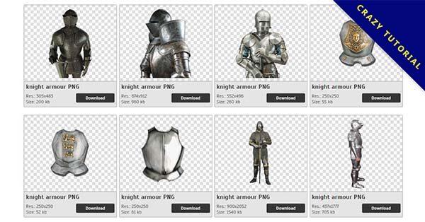 【盔甲PNG】精選53款盔甲PNG點陣圖素材包下載,免費的盔甲去背圖片