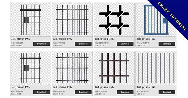 【監獄PNG】精選53款監獄PNG圖片免費下載,免費的監獄去背圖案