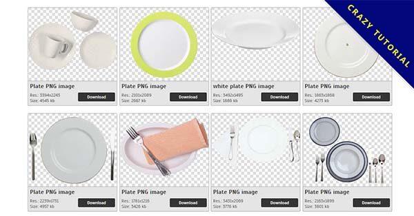 【盤子PNG】精選22款盤子PNG點陣圖下載,免費的盤子去背圖檔