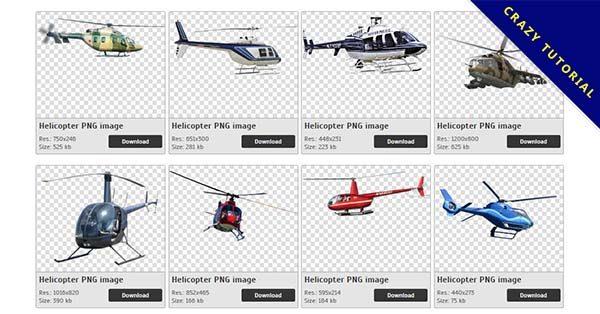 【直升機PNG】精選20款直升機PNG點陣圖下載,免費的直升機去背圖檔