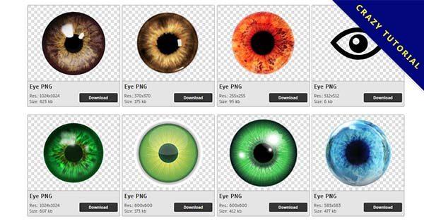 【眼睛PNG】精選74款眼睛PNG點陣圖下載,免費的眼睛去背點陣圖