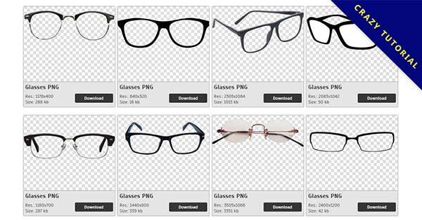 【眼鏡PNG】精選192款眼鏡PNG圖片免費下載,免費的眼鏡去背點陣圖