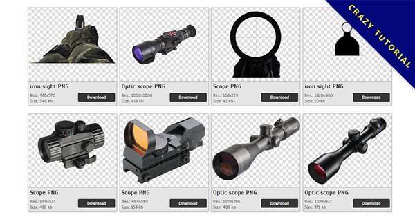 【瞄準鏡PNG】精選75款瞄準鏡PNG圖案素材免費下載,免費的瞄準鏡去背點陣圖
