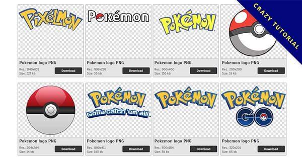 【神奇寶貝標誌PNG】精選15款神奇寶貝標誌PNG圖案素材下載,免費的神奇寶貝標誌去背圖檔