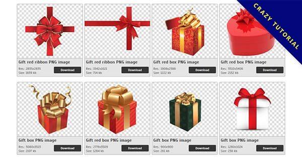 【禮物PNG】精選48款禮物PNG圖片免費下載,免費的禮物去背圖檔