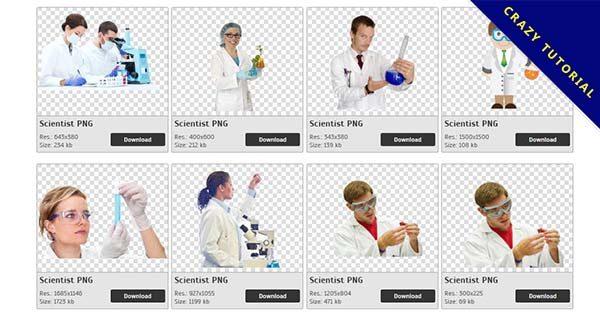 【科學家PNG】精選51款科學家PNG圖檔素材免費下載,免費的科學家去背圖檔