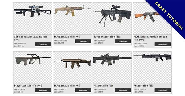 【突擊步槍PNG】精選57款突擊步槍PNG圖案素材包下載,免費的突擊步槍去背圖檔