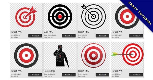 【箭靶PNG】精選69款箭靶PNG圖片素材包下載,免費的箭靶去背圖案