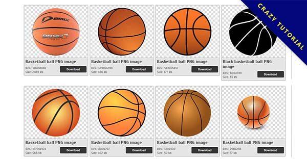 【籃球PNG】精選12款籃球PNG圖片素材免費下載,免費的籃球去背圖檔