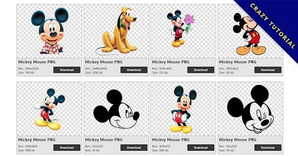 【米老鼠PNG】精選100款米老鼠PNG圖檔素材免費下載,免費的米老鼠去背圖片