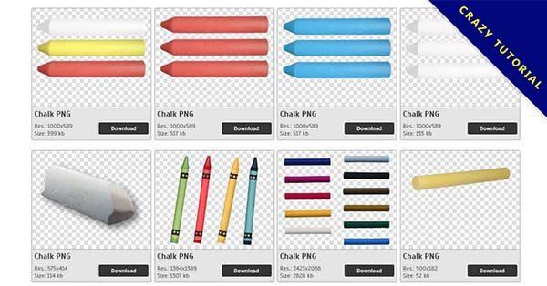 【粉筆PNG】精選34款粉筆PNG點陣圖免費下載,免費的粉筆去背點陣圖