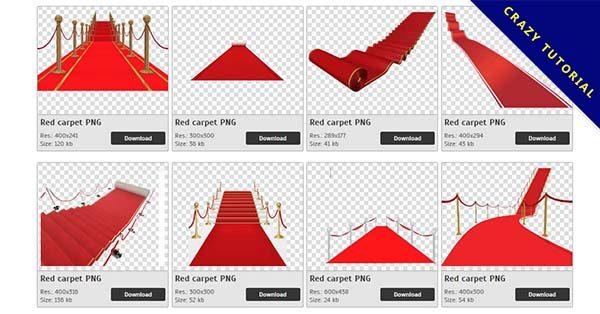 【紅地毯PNG】精選21款紅地毯PNG點陣圖免費下載,免費的紅地毯去背圖檔