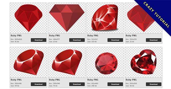 【紅寶石PNG】精選48款紅寶石PNG點陣圖免費下載,免費的紅寶石去背圖檔
