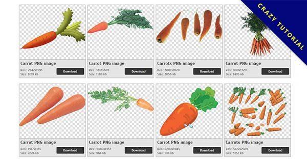 【紅蘿蔔PNG】精選28款紅蘿蔔PNG點陣圖素材免費下載,免費的紅蘿蔔去背點陣圖