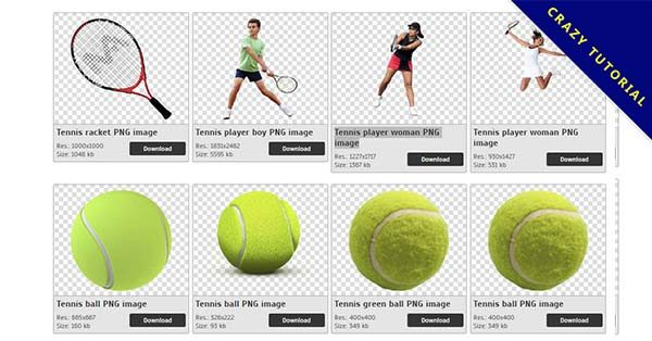 【網球PNG】精選34款網球PNG圖檔素材下載,免費的網球去背圖檔