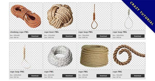 【繩子PNG】精選73款繩子PNG點陣圖素材下載,免費的繩子去背圖案