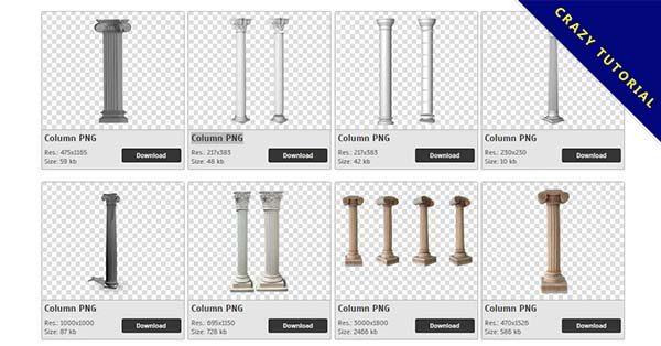 【羅馬柱PNG】精選36款羅馬柱PNG圖片素材包下載,免費的羅馬柱去背圖案