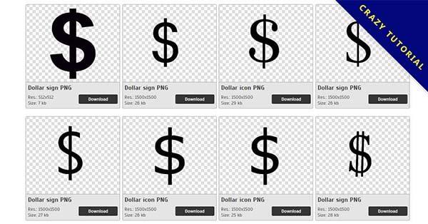 【美金標誌PNG】精選51款美金標誌PNG圖片下載,免費的美金標誌去背圖片
