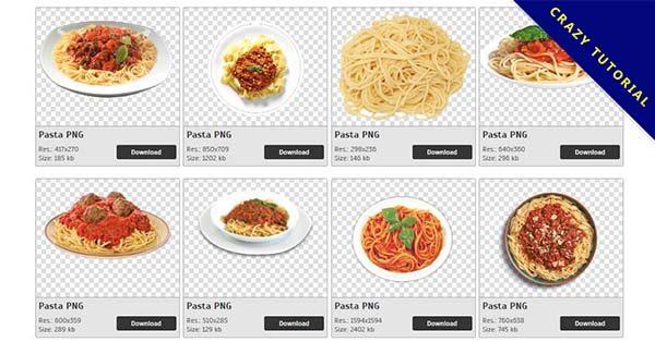 【義大利麵PNG】精選102款義大利麵PNG圖檔素材下載,免費的義大利麵去背點陣圖