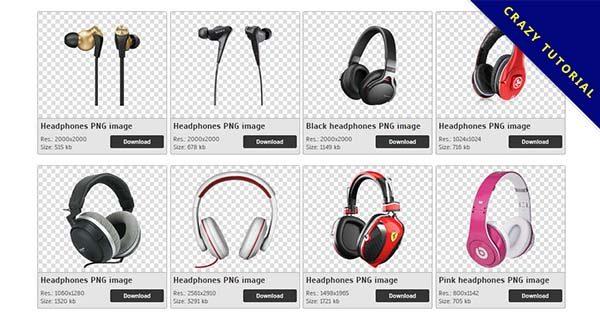 【耳機PNG】精選42款耳機PNG點陣圖免費下載,免費的耳機去背圖檔