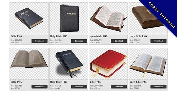 【聖經PNG】精選53款聖經PNG圖檔素材免費下載,免費的聖經去背圖片