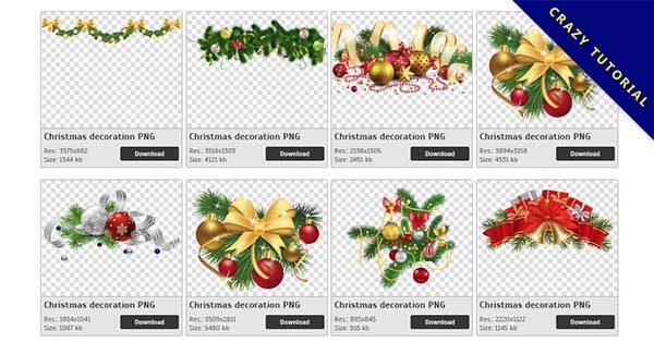 【聖誕節裝飾PNG】精選96款聖誕裝飾PNG圖檔素材包下載,免費的聖誕裝飾去背點陣圖
