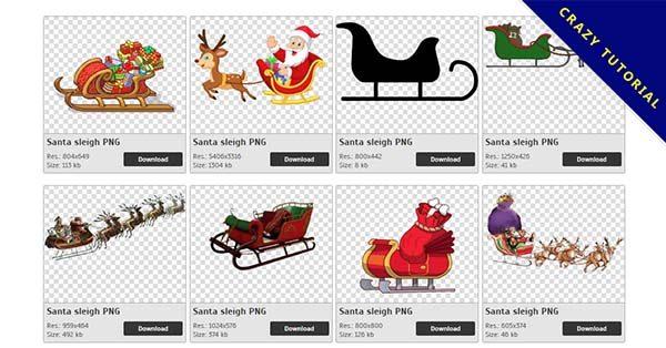 【聖誕雪橇PNG】精選85款聖誕雪橇PNG點陣圖素材下載,免費的聖誕雪橇去背圖案