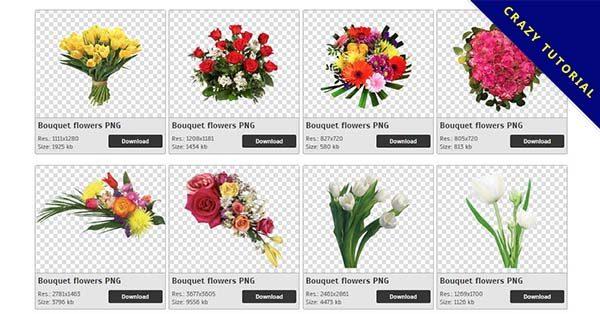 【花束PNG】精選64款花束PNG圖片素材下載,免費的花束去背點陣圖