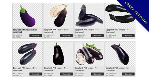 【茄子PNG】精選16款茄子PNG圖案素材包下載,免費的茄子去背圖檔
