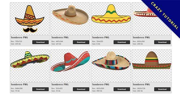 【草帽PNG】精選42款草帽PNG圖檔下載,免費的草帽去背點陣圖