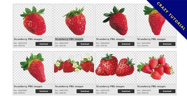 【草莓PNG】精選59款草莓PNG圖檔下載,免費的草莓去背圖片