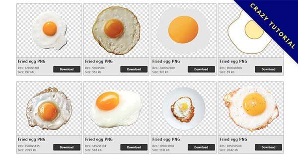 【荷包蛋PNG】精選88款荷包蛋PNG圖片素材下載,免費的荷包蛋去背圖檔