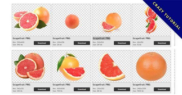 【葡萄柚PNG】精選36款葡萄柚PNG圖檔素材下載,免費的葡萄柚去背圖檔
