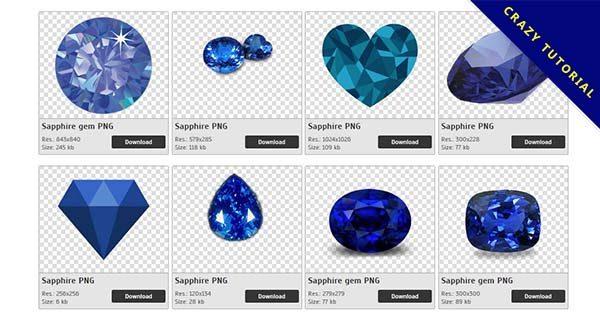 【藍寶石PNG】精選32款藍寶石PNG圖案素材下載,免費的藍寶石去背圖案