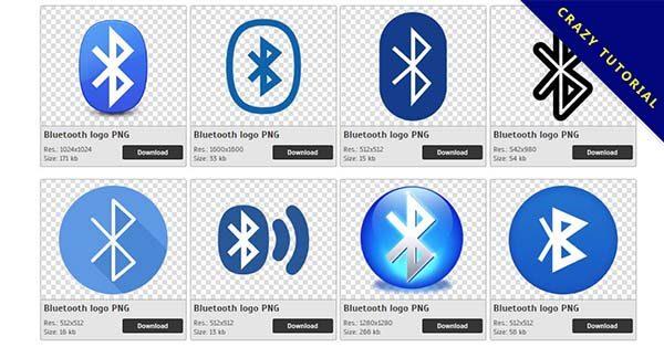 【藍牙標誌PNG】精選77款藍牙標誌PNG點陣圖下載,免費的藍牙標誌去背點陣圖