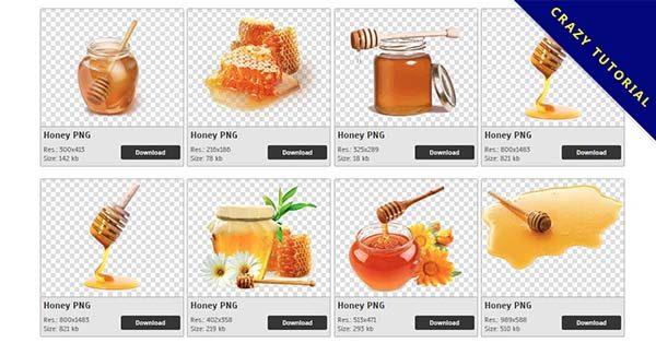 【蜂蜜PNG】精選38款蜂蜜PNG圖案素材下載,免費的蜂蜜去背點陣圖